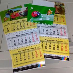 Календарь квартальный А6 с магнитным креплением