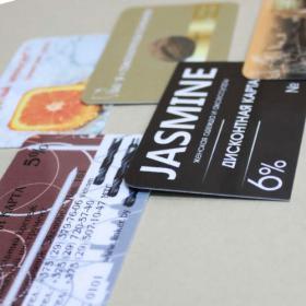 Печать дисконтных карт