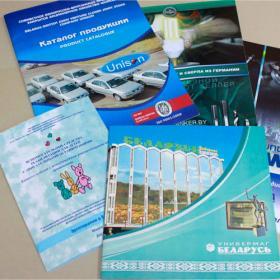 Рекламные буклеты, каталоги